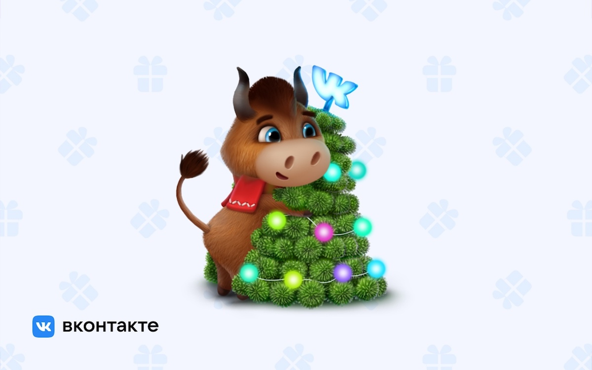 ВКонтакте переведёт выручку от новогодних подарков на благотворительность