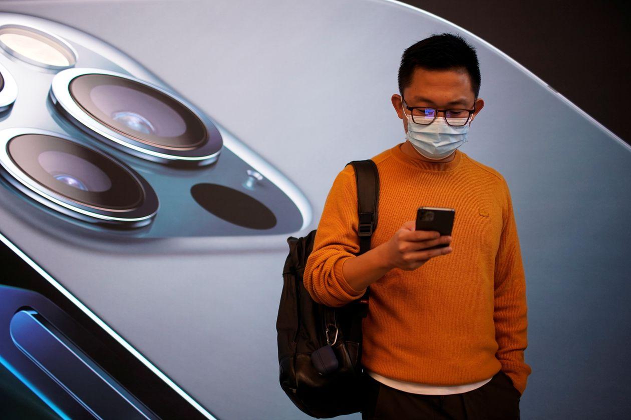 Apple удалит видеоигры из китайского App Store по требованию властей