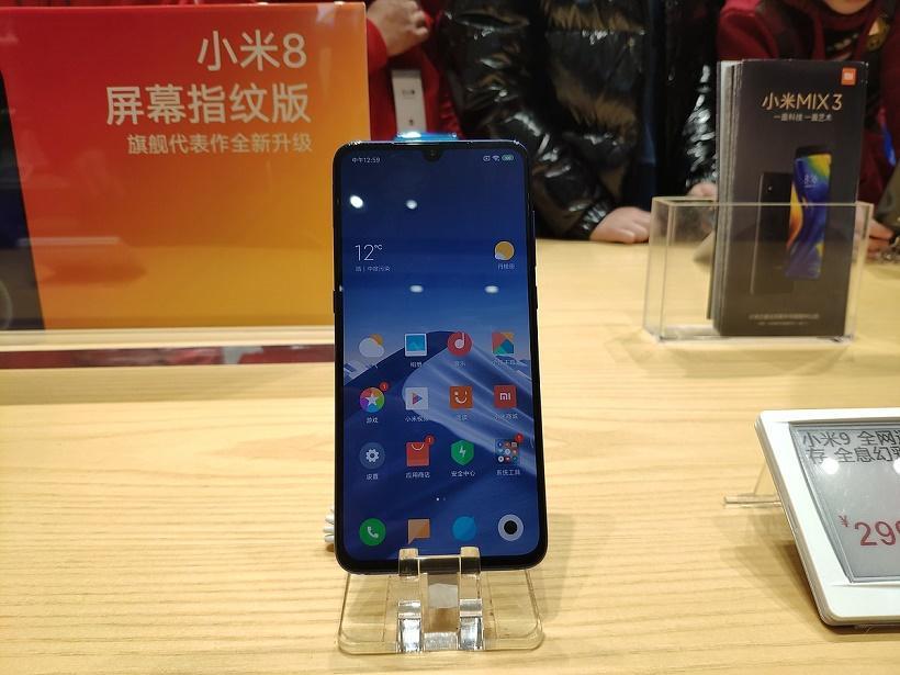 В Сети показали MIUI 12.5 до официального анонса от Xiaomi