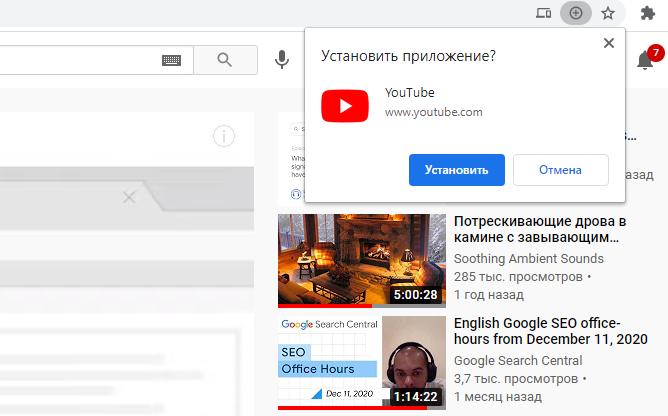 YouTube теперь доступен как PWA