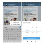 В Telegram теперь можно планировать сообщения