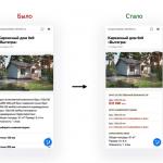 В Яндекс.Вебмастере появились новые возможности для управления внешним видом Турбо-страниц