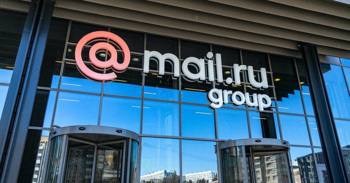 Mail.ru Group не планирует возвращать работников в офис на постоянной основе