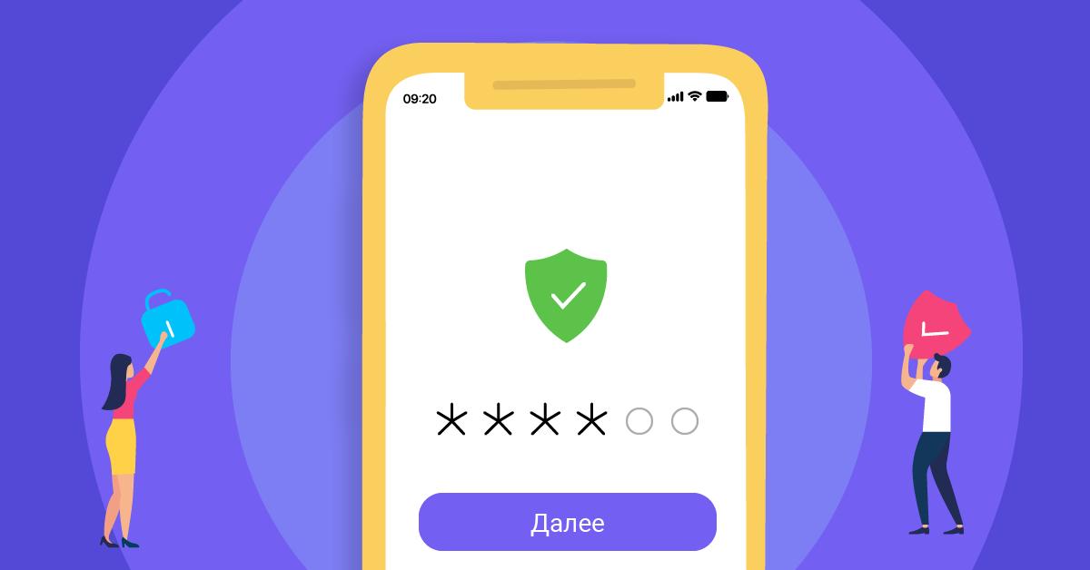 Viber позволит защитить паролем учётную запись и пожаловаться на спам