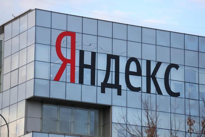 ФАС возбудила дело в отношении Яндекса по жалобе Росреестра