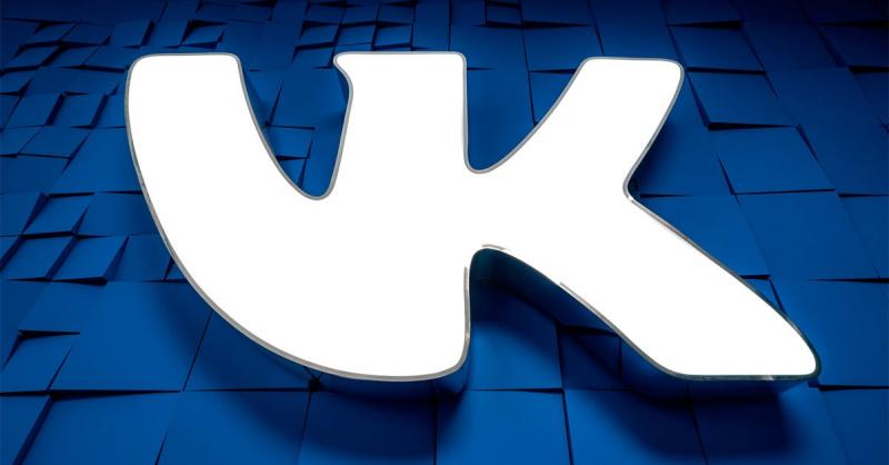 ВКонтакте меняет структуру маркетинга и PR