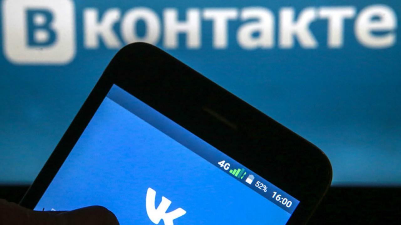 Суд разрешил Double Data собирать данные пользователей ВКонтакте для продажи услуг