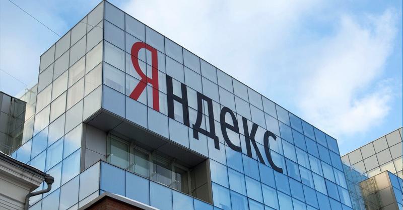 Служба безопасности Яндекса раскрыла факт внутренней утечки