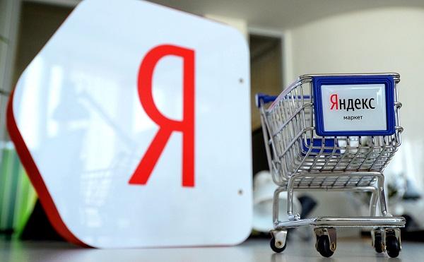 Яндекс.Маркет отменяет исключения при скрытии товаров из-за высокой цены