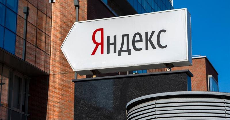 Яндекс приглашает студентов и начинающих IT-специалистов на оплачиваемые стажировки