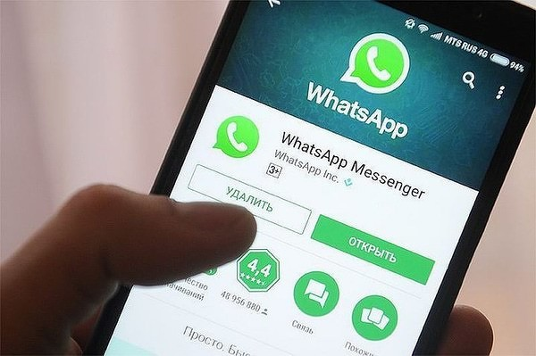 WhatsApp начнёт напоминать пользователям о необходимости принятия обновлений