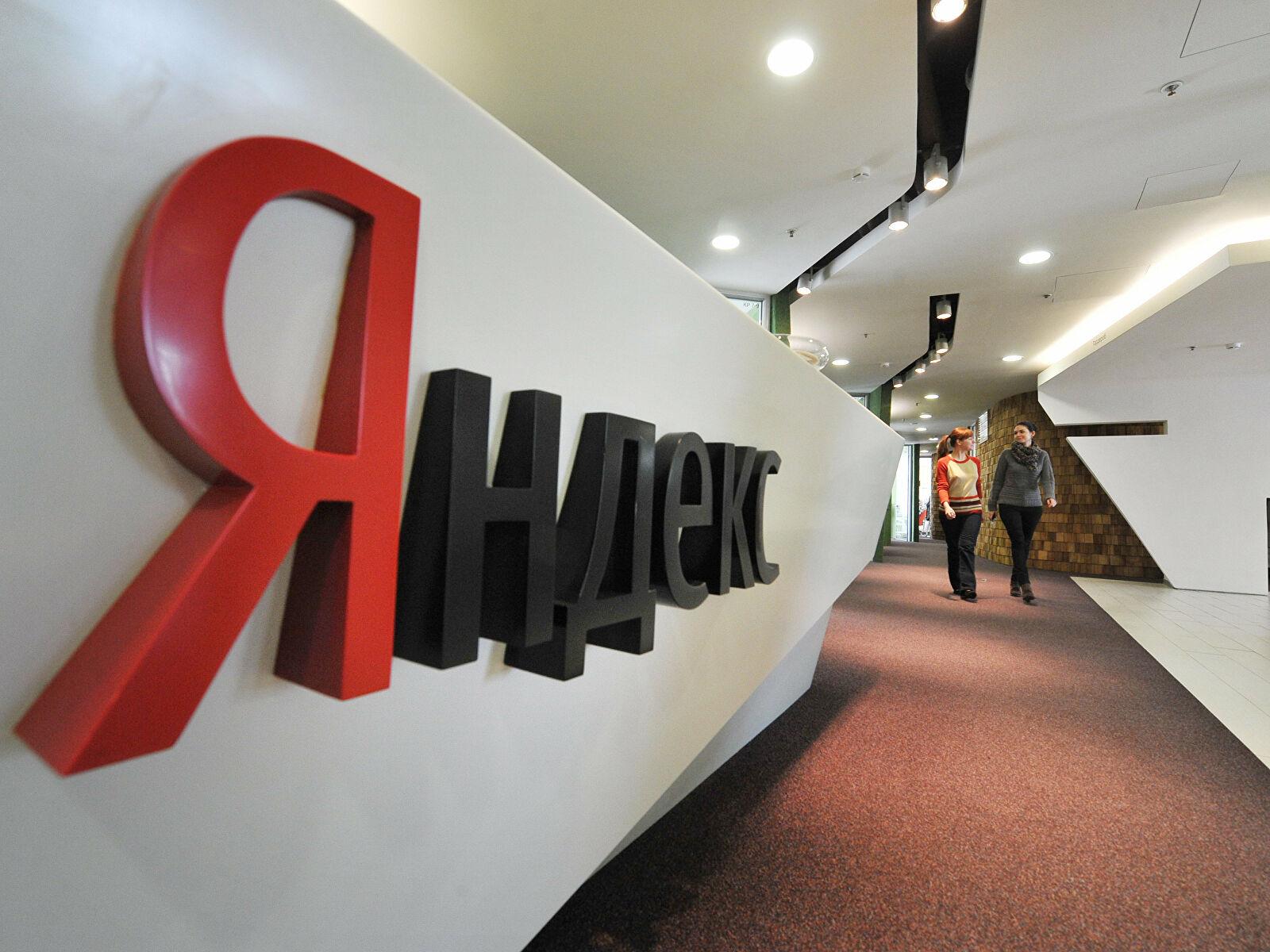 Яндекс не согласен с предписаниями ФАС