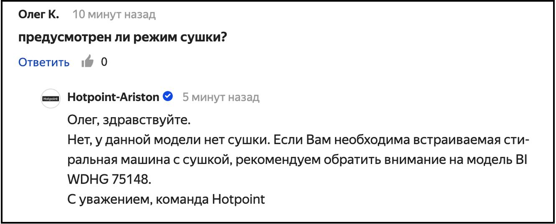В личном кабинете Яндекс.Маркета появилась страница «Вопросы о товарах»
