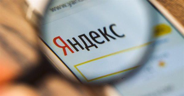 Яндекс может стать дефолтной ПС на продающихся в России смартфонах