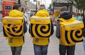 «Доставка Яндекс Go» интегрировалась в RetailCRM