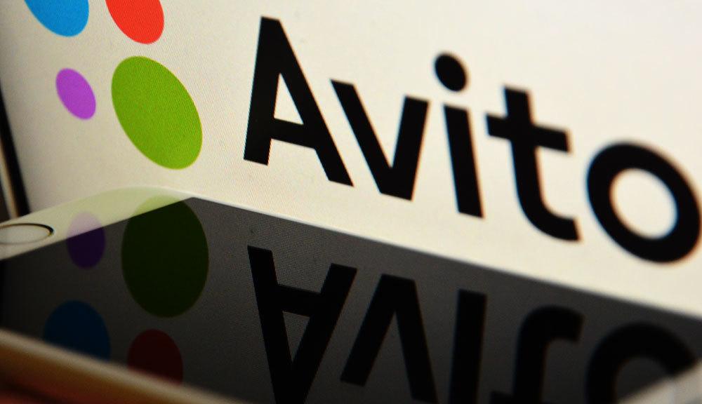 Avito запретит объявления о продаже электронных и аудиокниг