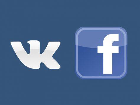 Акции для ВКонтакте и Facebook