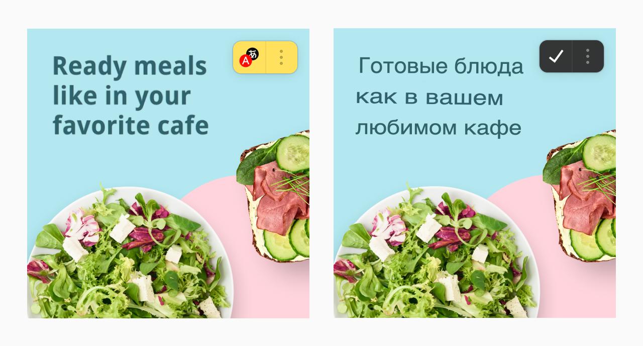 Яндекс.Браузер теперь умеет переводить текст на картинках