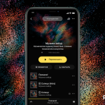 Яндекс.Музыка с помощью алгоритмов превратила характеристики небесных тел в музыку