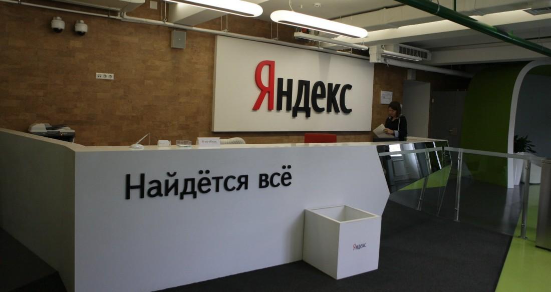 ФАС возбудила дело в отношении Яндекса
