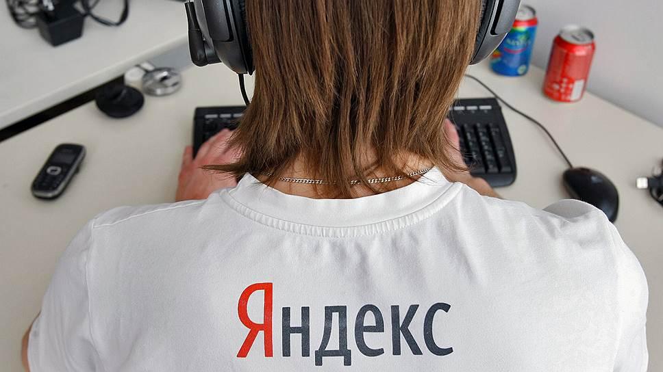 Яндекс может пострадать от новой политики российских властей