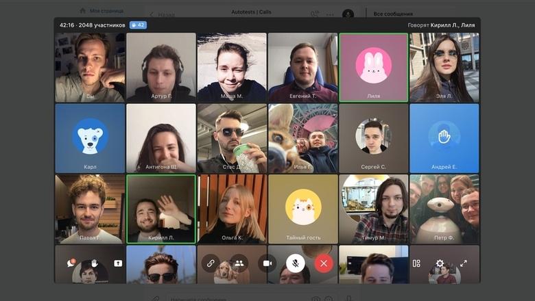 В звонках ВКонтакте смогут участвовать 2 048 человек одновременно