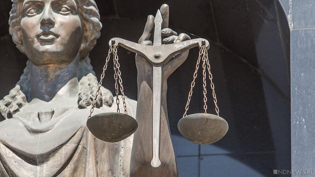Московский суд оштрафовал Twitter еще на 19 млн рублей