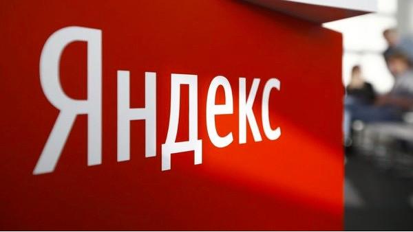 Яндекс определил 12 направлений устойчивого развития