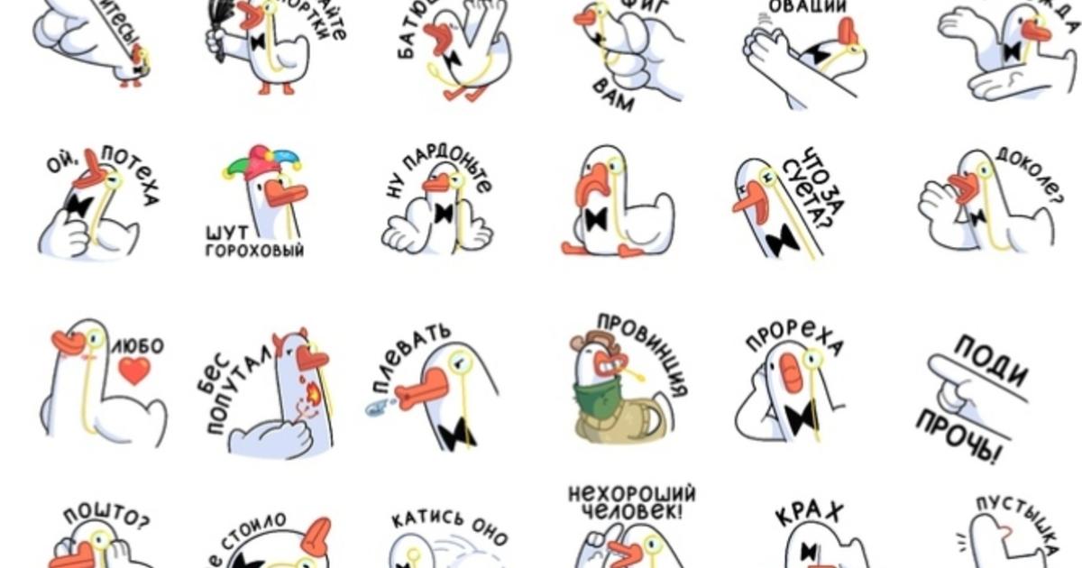 ВКонтакте выпустила набор стикеров «для интеллигентного общения»