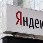 Яндекс начнет выдавать кредиты
