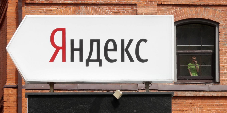 Яндекс запустил сервис, дописывающий текст