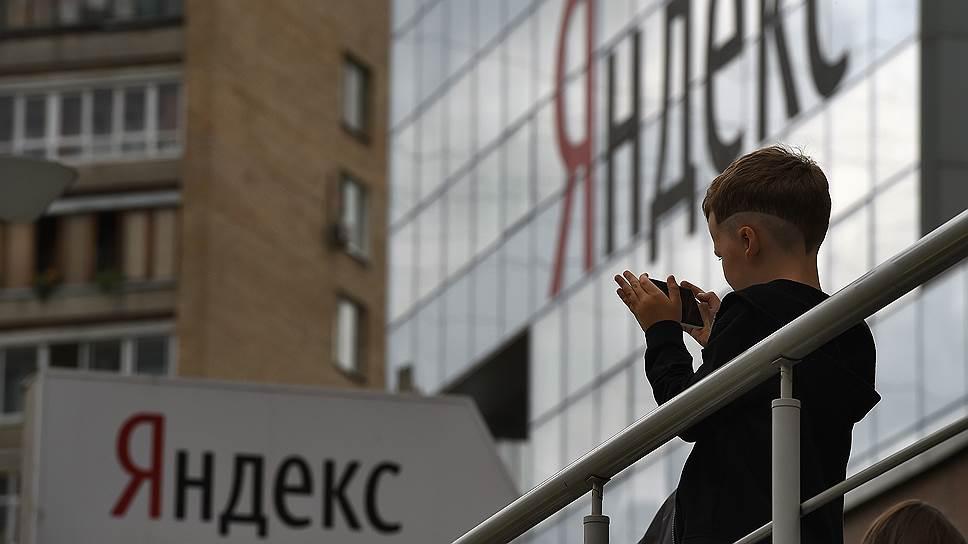 Яндекс создаст экспертный совет для обсуждения вопросов работы с партнерами
