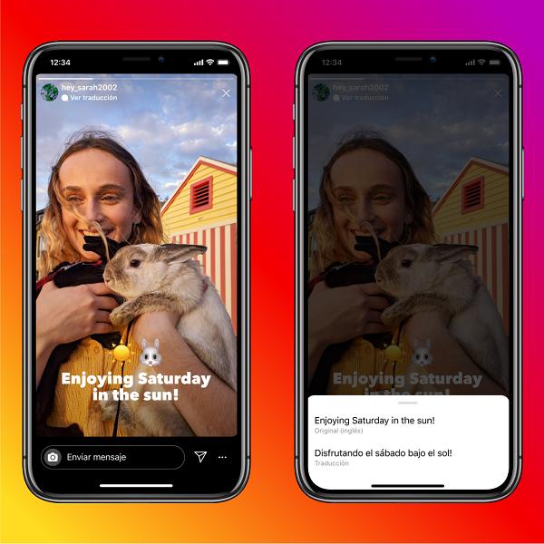 Instagram запустил функцию перевода текста в Stories