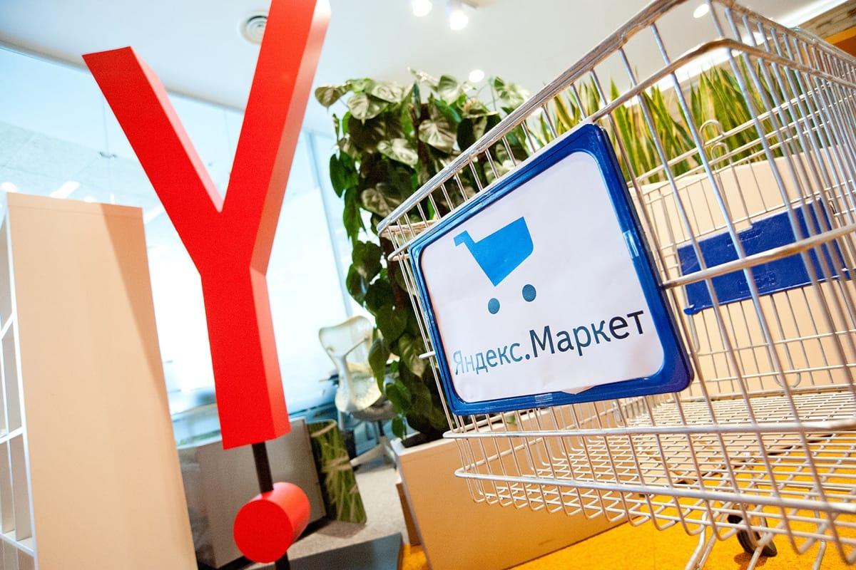 Яндекс.Маркет начал перевод всех магазинов на единый каталог