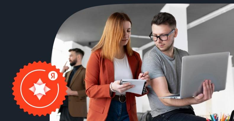 Яндекс.Директ вводит новые правила сертификации агентств