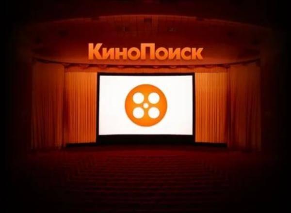 КиноПоиск HD стал лидером по количеству подписчиков среди онлайн-кинотеатров