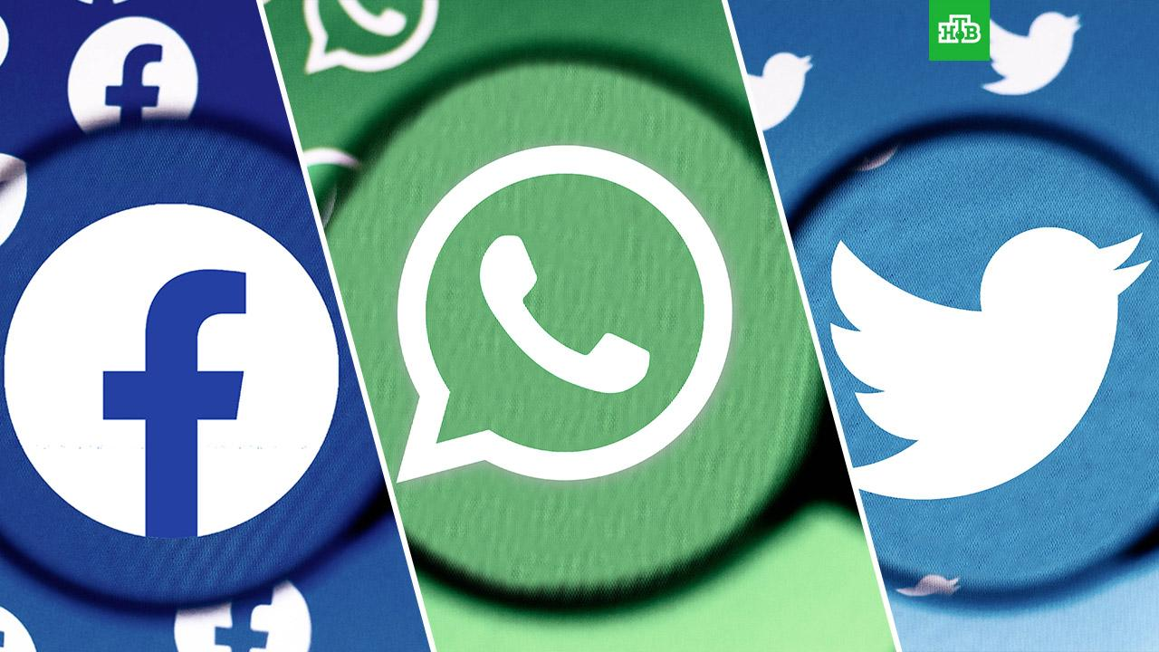 Facebook, WhatsApp и Twitter не подтвердили локализацию баз данных на территории РФ