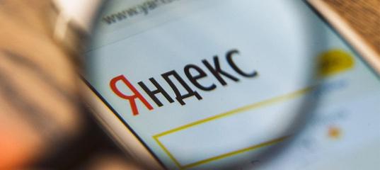 HeadHunter протестировал партнерские обогащенные ответы Яндекса