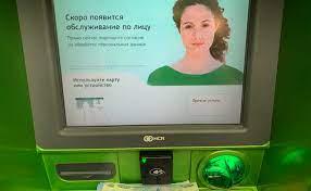 46% россиян готовы делиться своими данными обезличенно или за деньги