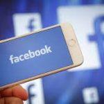 Facebook увеличил квартальную выручку на 56%