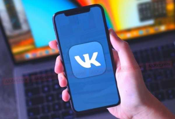 Бизнес ВКонтакте запустил автопродвижение услуг