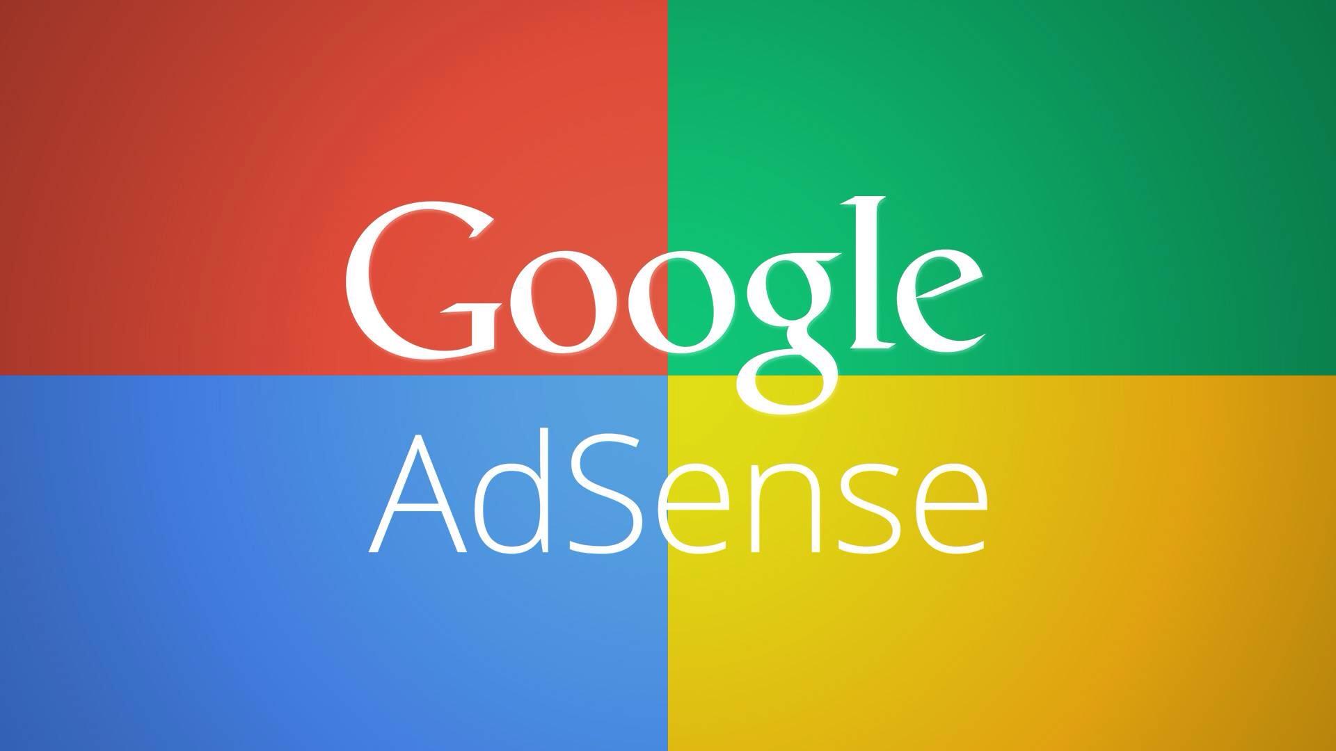 Google AdSense представил полноэкранные встроенные объявления
