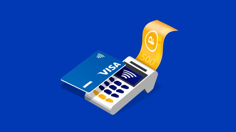 Visa запустила в России функцию удаления данных карт со сторонних сайтов