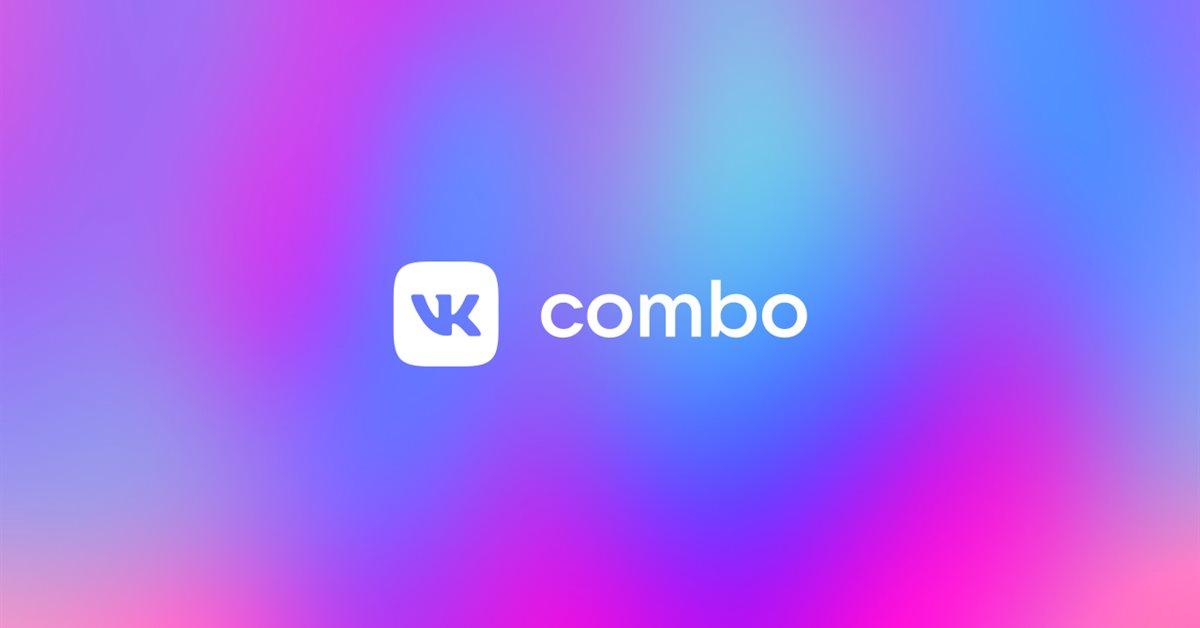 В подписке VK Combo появились скидки на обучение