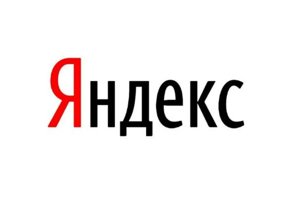 Яндекс добавил в поиск сведения о юрлицах и ИП