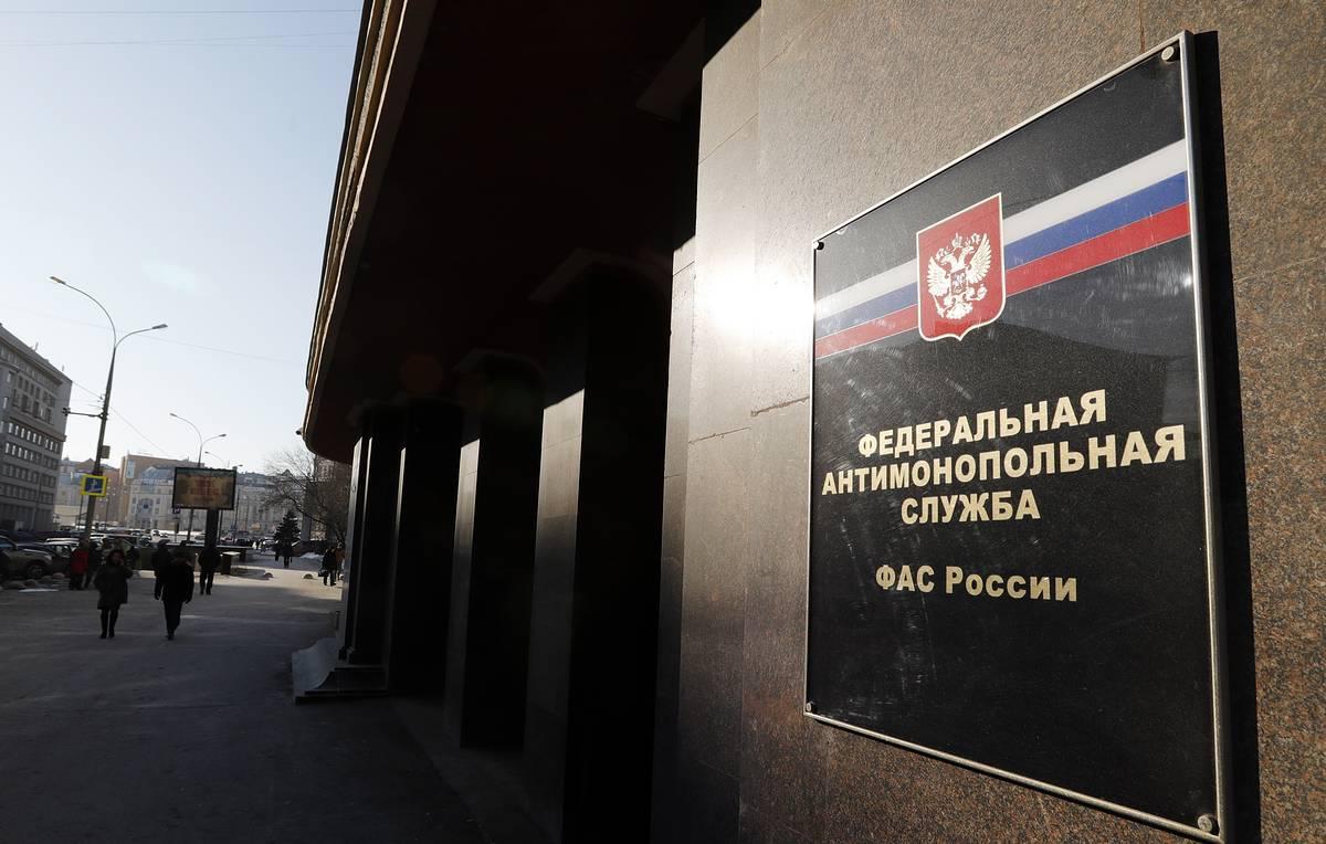Суд отклонил иск Booking к ФАС об исключении из договоров условия о паритете цен