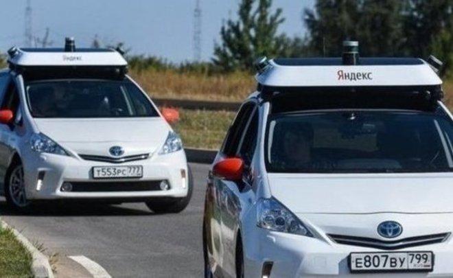 Минэкономики и Яндекс запустят коммерческое беспилотное такси