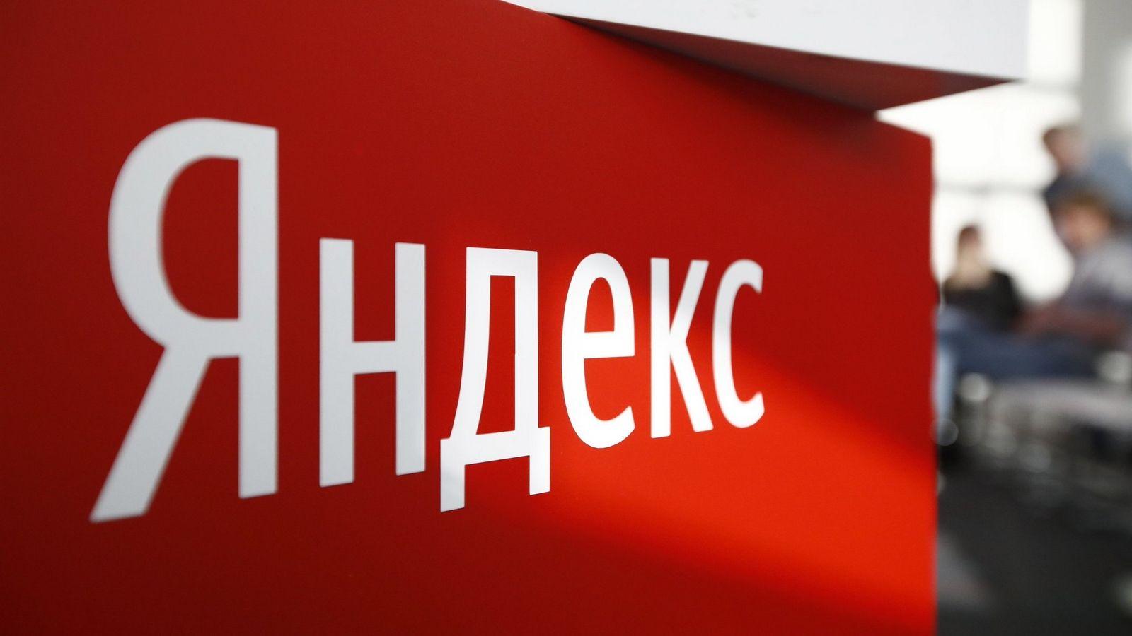 Яндекс опубликовал статистику обращений на передачу информации о своих пользователях