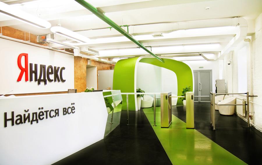 Яндекс обновил дизайн десктопной выдачи