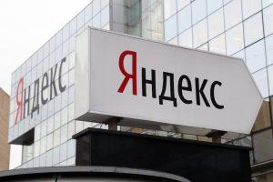 ФАС: Яндекс в любом случае должен прекратить дискриминацию других сервисов в поиске